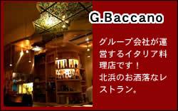 イタリア料理・G.Baccano